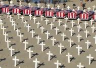 Sundays installation in honor of war casualties, Sta. Monica beach, California